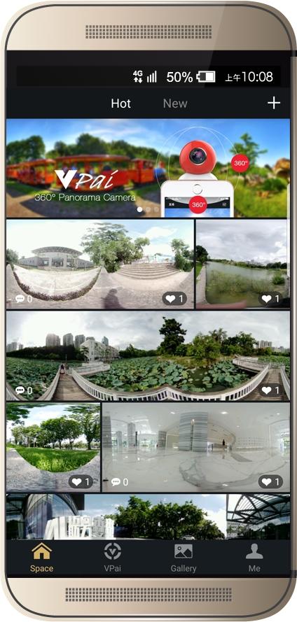 Neue Version der VPai Android App zum Festhalten und Teilen von Erlebnissen in 360°