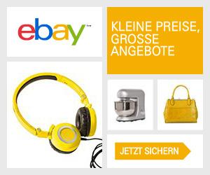 Ebay WOW Angebote