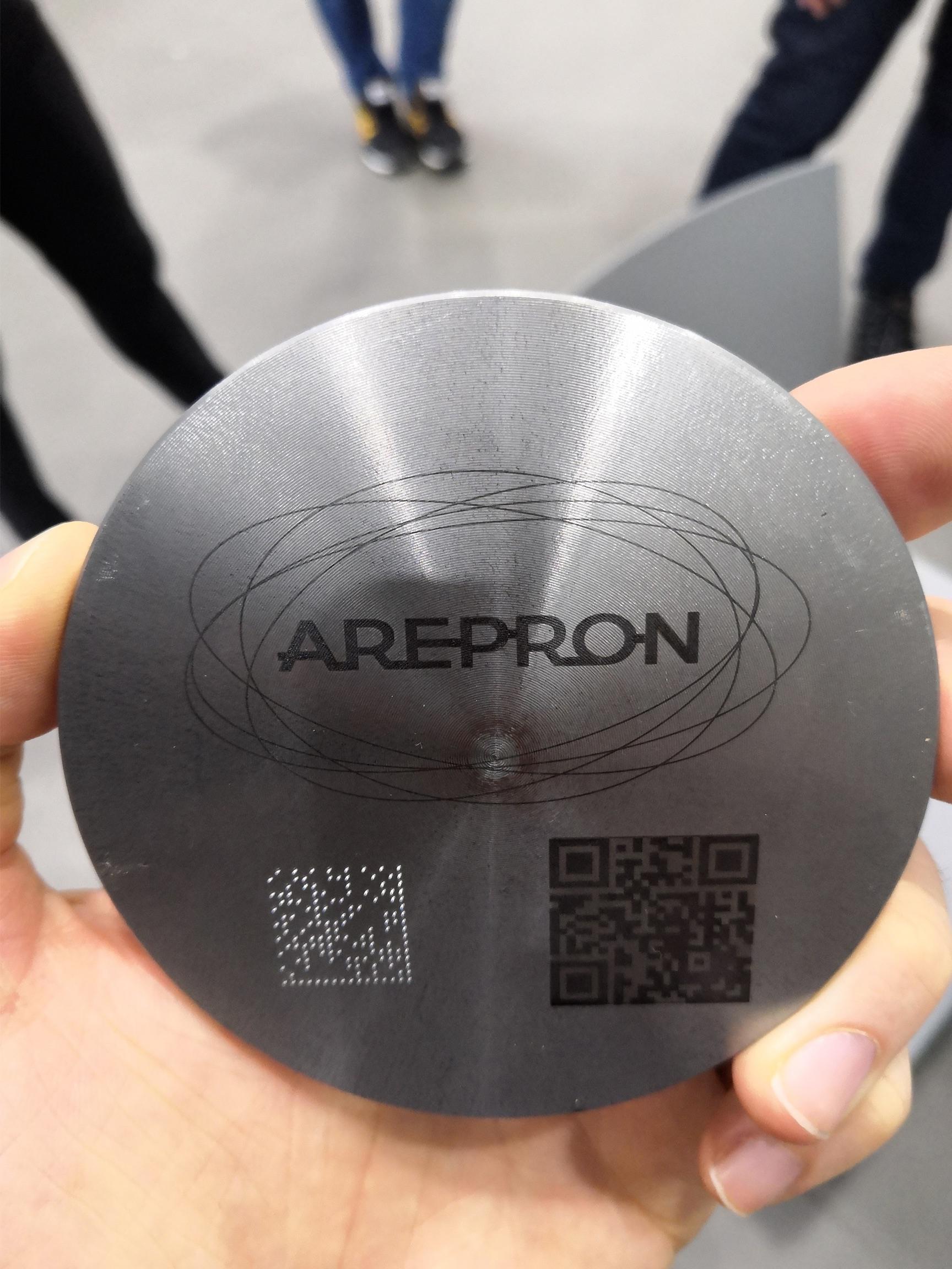 in-GmbH liefert IoT- und Integrationsplattform für Transferprojekt ArePron der TU Darmstadt